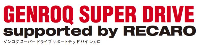GENROQ SUPER