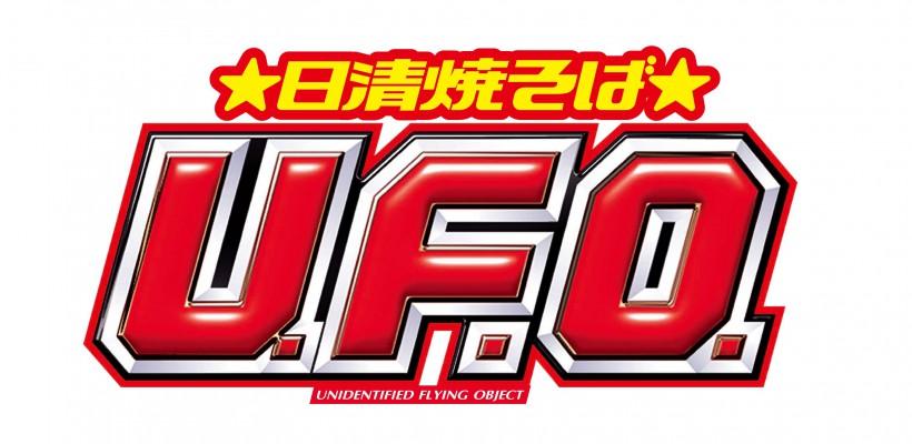 UFOロゴ