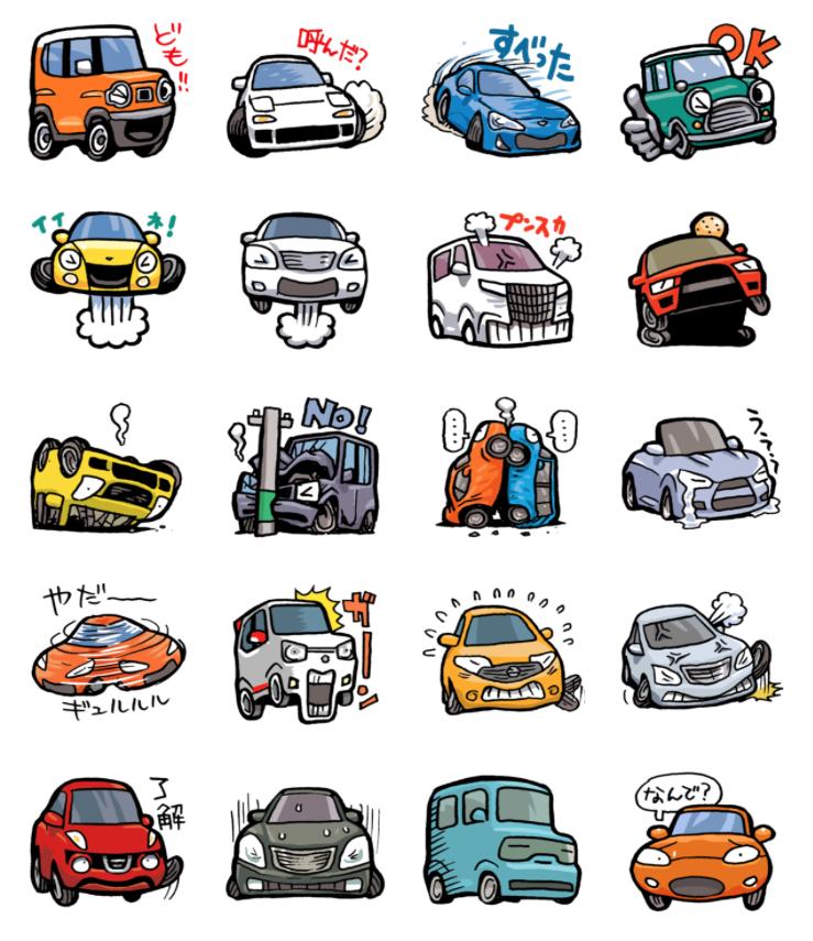 linemotorfan's